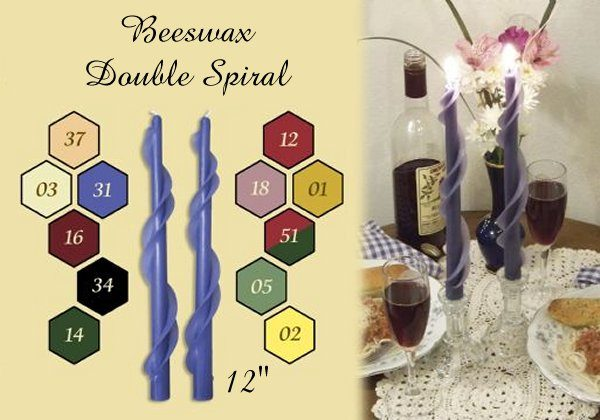 double spiral beeswax taper candle